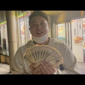 菊花賞!ビギナーズラックで笠原将生が100万円的中!